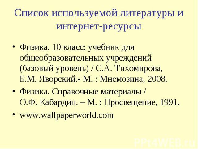 Читать онлайн книги павловой александры