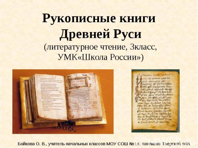 Школьный справочник 5-11 класс читать