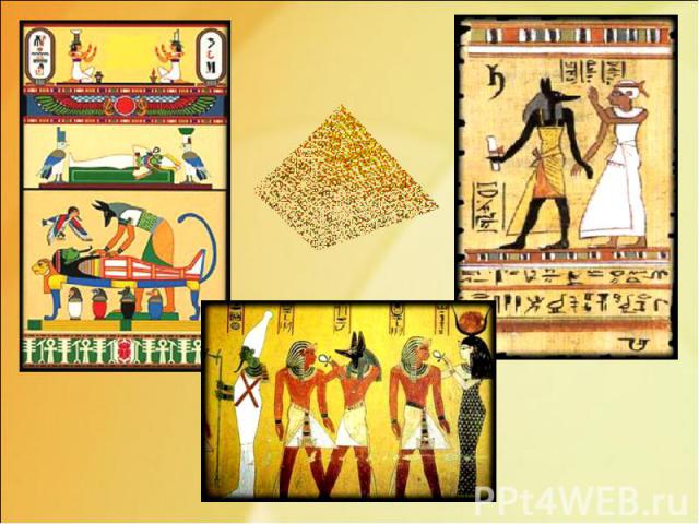 Презентация на тему легенды старого египта