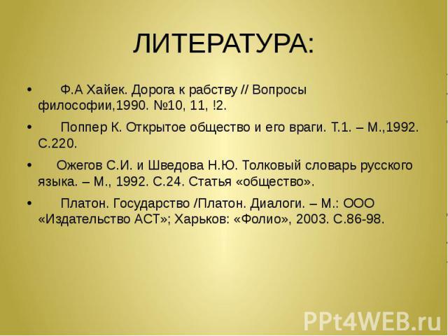 МАОУ СОШ 135, г. Пермь