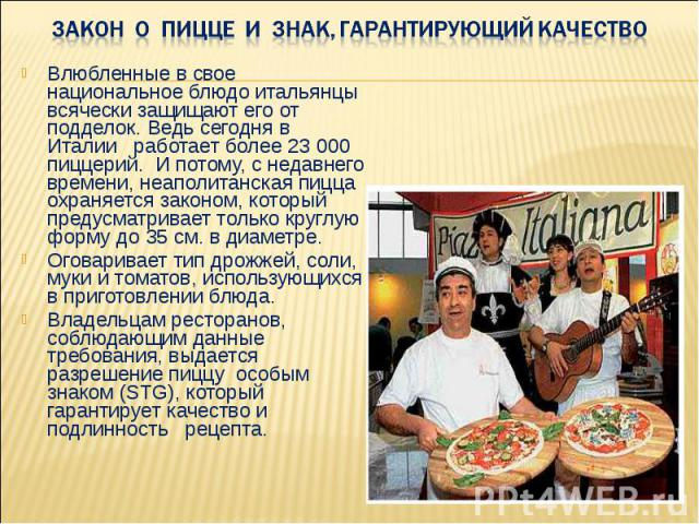 Азербайджанская кухня мучное блюда