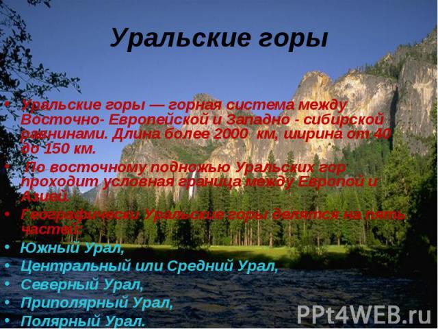 Скачать русскую народную песню я с горы на гору шла