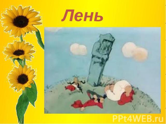 Украинские мелодии скачать.