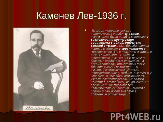 Почему либерылов так выворачивает правда о том, что сталин взял россию с сохой и оставил с атомной бомбой