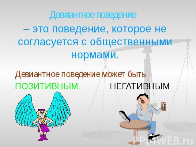 seksi-snegurochki-tema-dlya-rabochego-stola