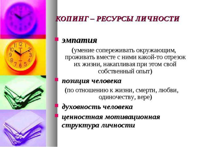 Маникюр на дому в Минске по низким ценам