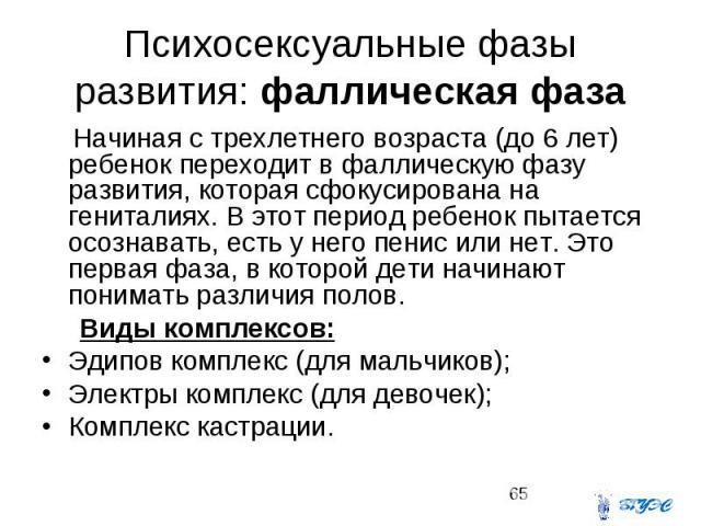 programmi-dlya-prosmotra-potokovogo-porno