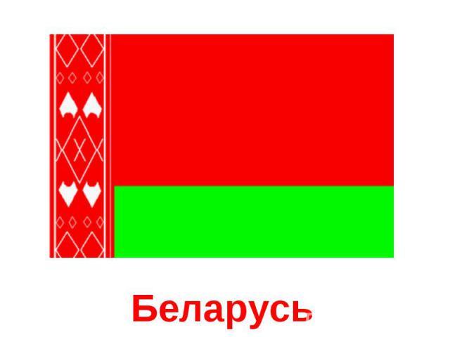 Рим 1 2 и 3 часть С русским переводом  Roma 1 2 and 3