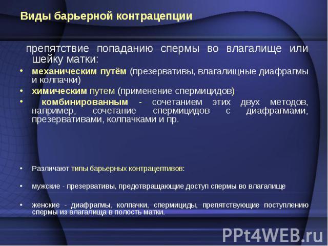 chastnoe-seks-video-russkih-lesbiyanok
