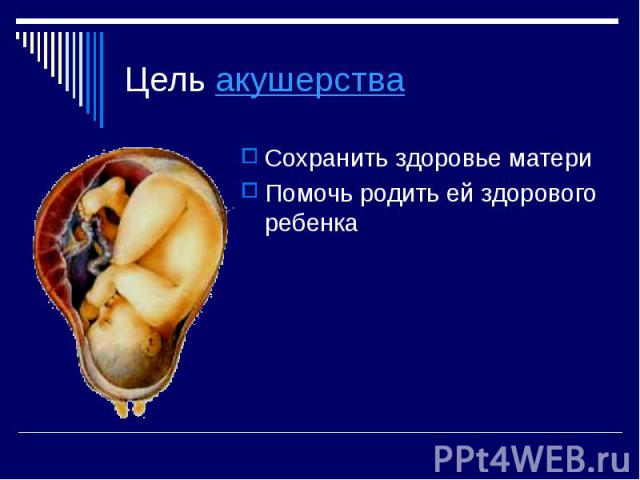Изокссуприн
