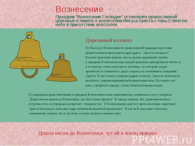 Подработка на выходные дни в москве медсестрой