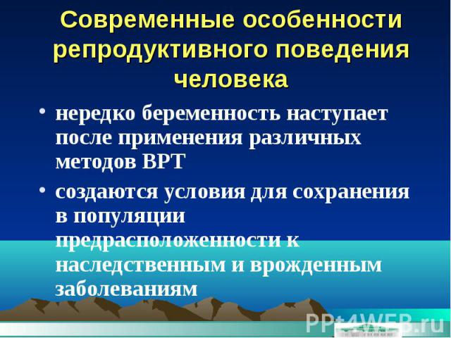 bolshoy-huy-yaponki
