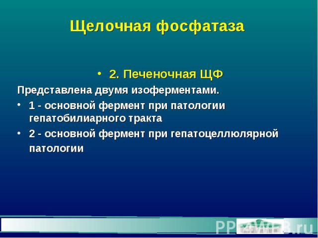 R медицинская энциклопедия