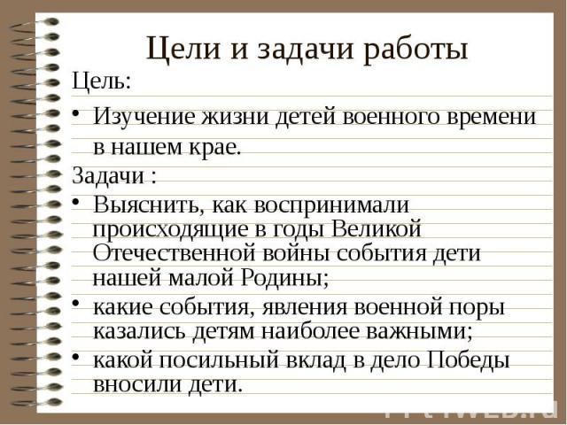 Сценарий дню республики башкортостан