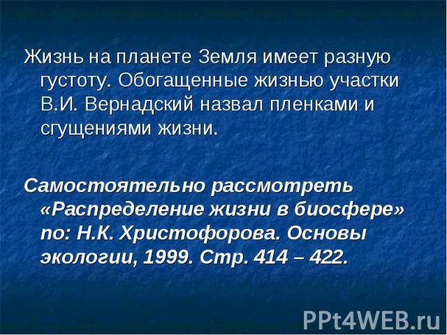 Джон ле карре русский дом читать