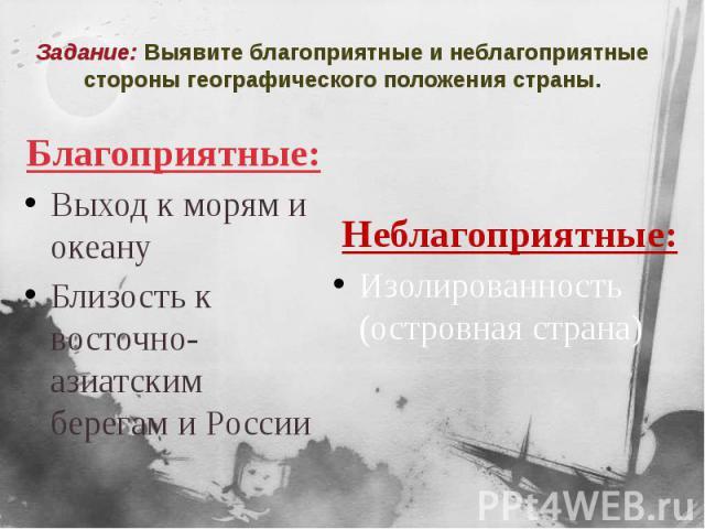 konchaya-v-zhopu-forum