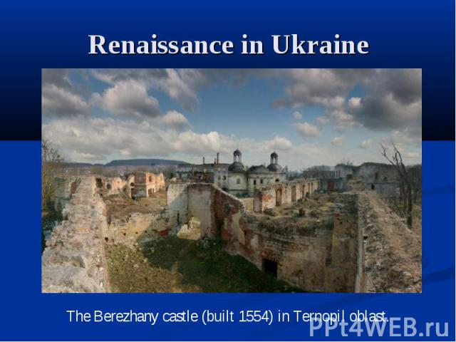 Renaissance in Ukraine