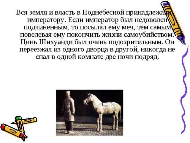 конспект по истории начало раздробления древнерусского государства