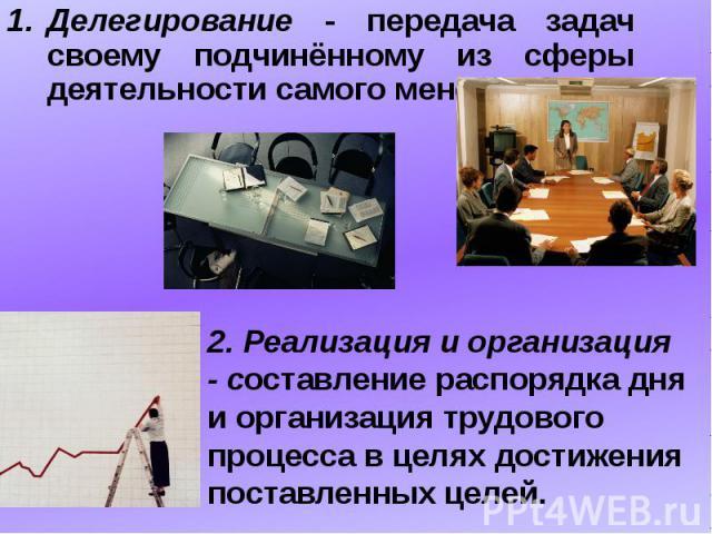 трудовая адаптация персонала курсовая