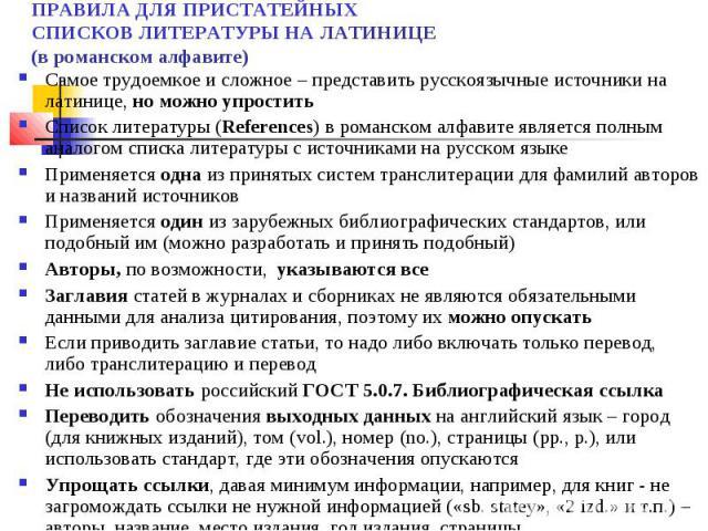 список сочинений куприна