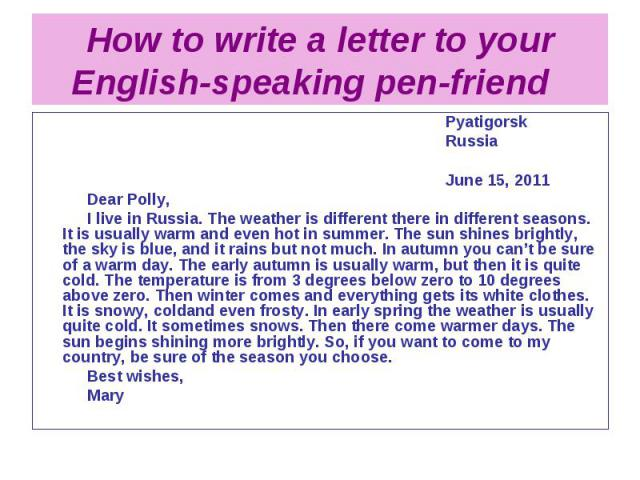 how to write russian in english letters