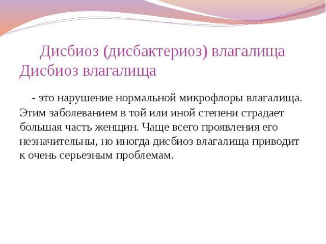 samaya-klassnaya-popka-porno