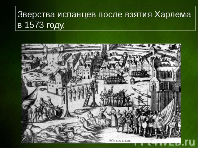 Первые Буржуазные Революции Презентация 10 Класс