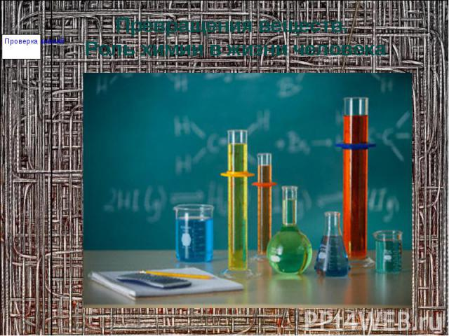 Математика тесты 5 класс гришина ответы гдз и распарин