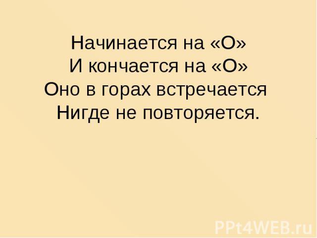 smotret-kak-konchayut-v-devushku