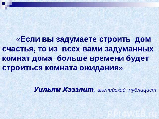 http://fs1.ppt4web.ru/images/9703/86754/640/img0.jpg