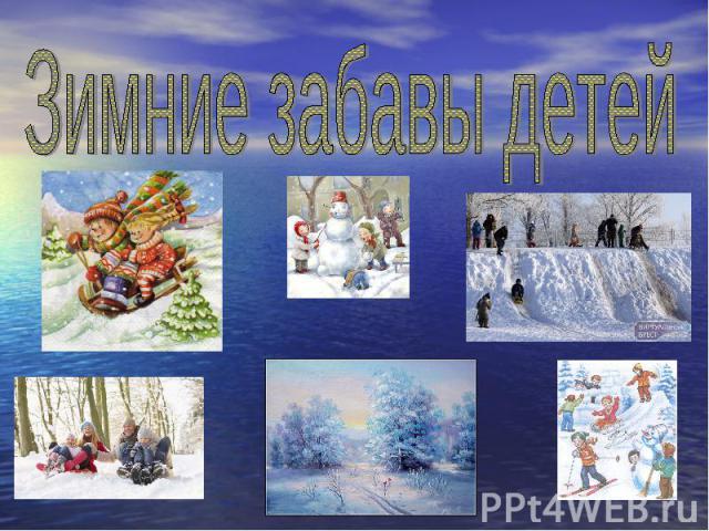 Текст песни алексея глызина зимний сад
