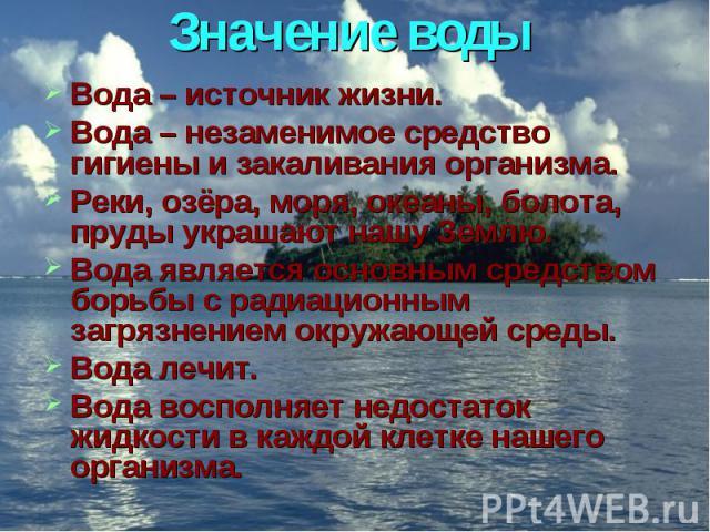 http://fs1.ppt4web.ru/images/9703/87384/640/img5.jpg