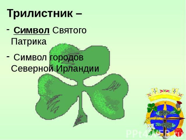 Ireland green flag harp winged maiden erin go bragh irish sy