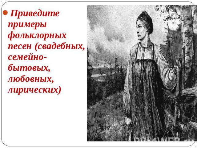 Фильм О Н.А. Некрасове