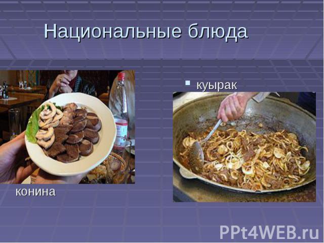 Пошаговый рецепт куриной грудки с сыром и помидорами