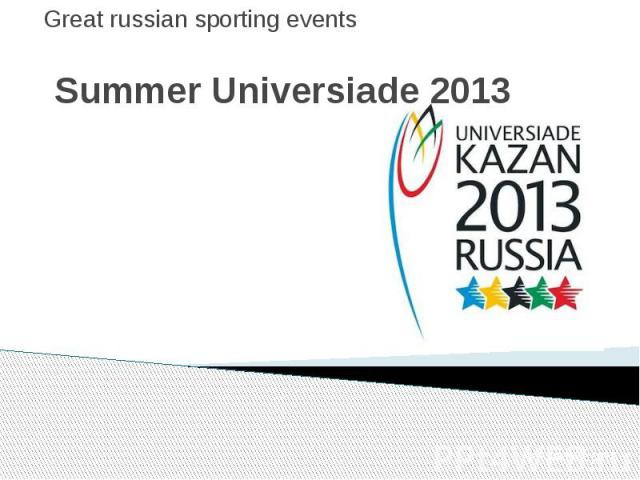 Summer Universiade 2013Great russian sporting events