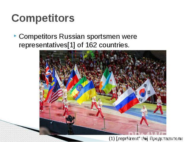 CompetitorsCompetitors Russian sportsmen were representatives[1] of 162 countries.