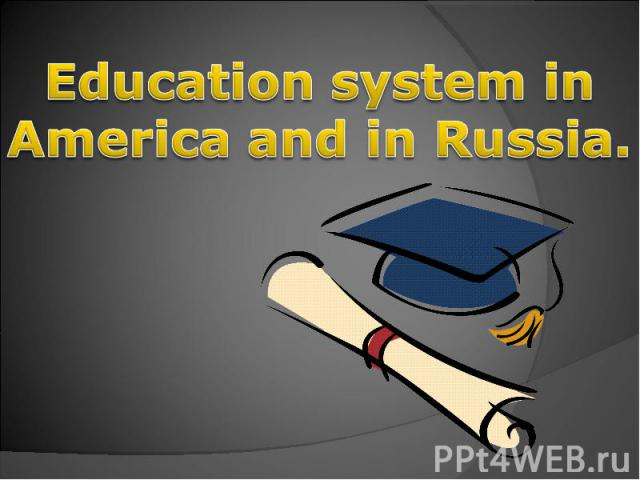 Education system in America and in Russia.