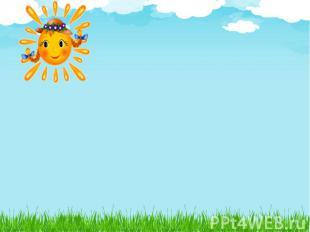 шаблон лето для презентации скачать бесплатно - фото 4