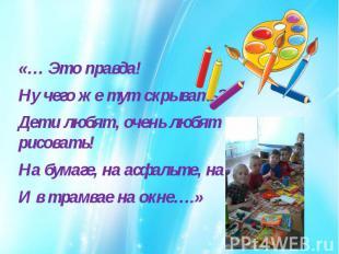 temu-komuz-prezentatsiya-o-razvitie-tvorcheskogo-mishleniya-u-doshkolnikov
