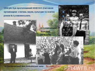 1998 рік був проголошений ЮНЕСКО (Світовою організацією з питань науки, культури