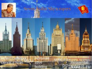 prezentatsiya-na-temu-ekaterinburg-dostoprimechatelnosti