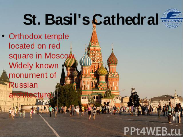 St. Basil's Cathedral Orthodox temple located on red square in Moscow. Widely known monument of Russian architecture..