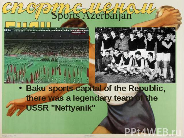 "Sports Azerbaijan Baku sports capital of the Republic, there was a legendary team of the USSR ""Neftyanik"""