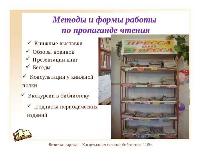 Книжные выставки Книжные выставки