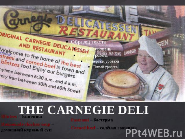 THE CARNEGIE DELI