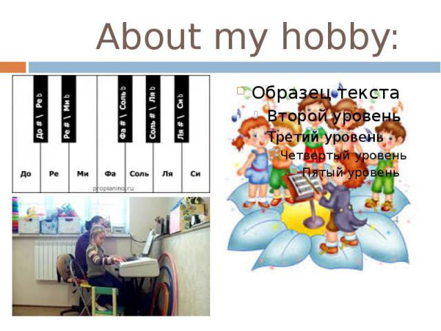 About my hobby: