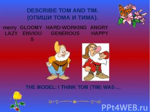 DESCRIBE TOM AND TIM. (ОПИШИ ТОМА И ТИМА).
