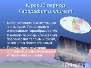 Море затопило значительную часть суши. Происходило интенсивное горообразование.