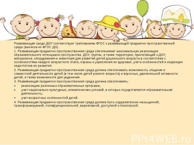 травмы или введение темы режиссерскиъ игр детей в дошкольном возрасте работы